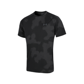 Playera-Under-Armour-Fitness-Tech-2.0-Printed