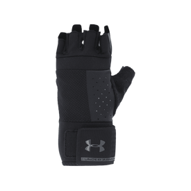 Guantes-Under-Armour-Fitness-Weightlifting