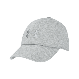Gorra-Under-Armour-Fitness-Microthread-Twist-Renegade