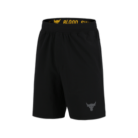 Short-Under-Armour-Fitness-Project-Rocks