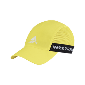 Gorra-Adidas-Correr-FK0844-Amarillo