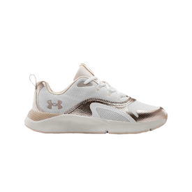 Tenis-Under-Armour-Fitness-3023577-100-Blanco