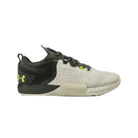 Tenis-Under-Armour-Fitness-3023011-200-Cafe